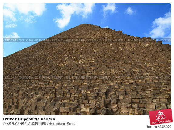 Египет.Пирамида Хеопса., фото № 232070, снято 25 февраля 2008 г. (c) АЛЕКСАНДР МИХЕИЧЕВ / Фотобанк Лори