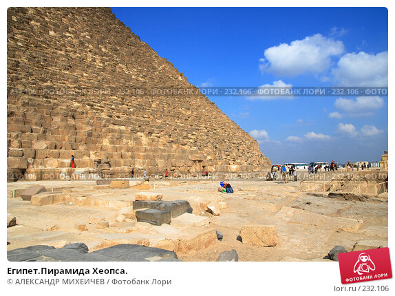 Египет.Пирамида Хеопса., фото № 232106, снято 25 февраля 2008 г. (c) АЛЕКСАНДР МИХЕИЧЕВ / Фотобанк Лори
