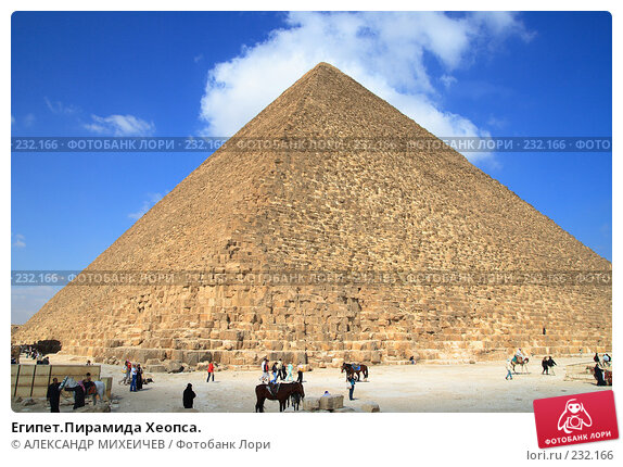 Египет.Пирамида Хеопса., фото № 232166, снято 25 февраля 2008 г. (c) АЛЕКСАНДР МИХЕИЧЕВ / Фотобанк Лори