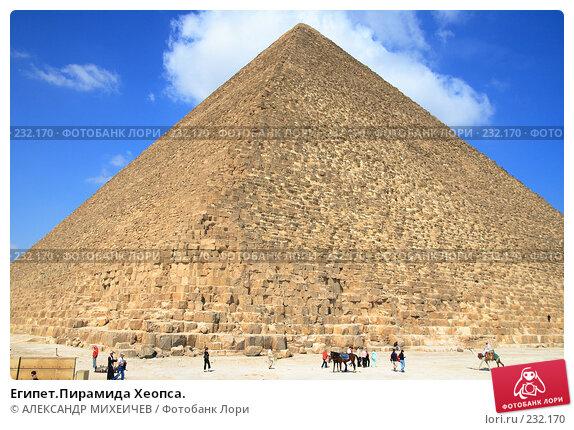 Египет.Пирамида Хеопса., фото № 232170, снято 25 февраля 2008 г. (c) АЛЕКСАНДР МИХЕИЧЕВ / Фотобанк Лори