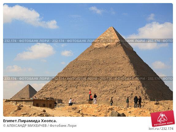 Египет.Пирамида Хеопса., фото № 232174, снято 25 февраля 2008 г. (c) АЛЕКСАНДР МИХЕИЧЕВ / Фотобанк Лори