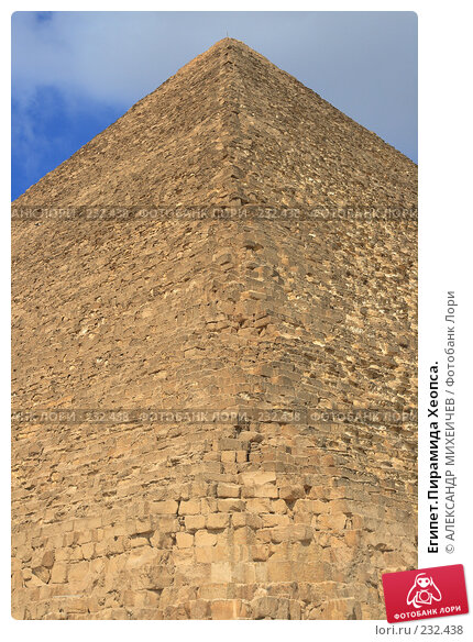 Египет.Пирамида Хеопса., фото № 232438, снято 25 февраля 2008 г. (c) АЛЕКСАНДР МИХЕИЧЕВ / Фотобанк Лори