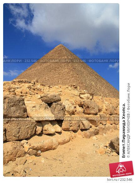 Египет.Пирамида Хеопса., фото № 232546, снято 25 февраля 2008 г. (c) АЛЕКСАНДР МИХЕИЧЕВ / Фотобанк Лори