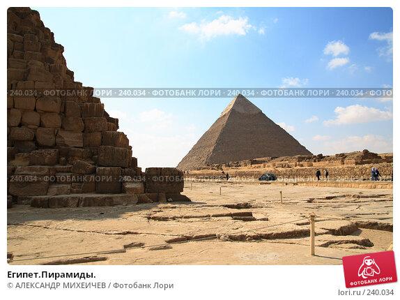 Египет.Пирамиды., фото № 240034, снято 25 февраля 2008 г. (c) АЛЕКСАНДР МИХЕИЧЕВ / Фотобанк Лори