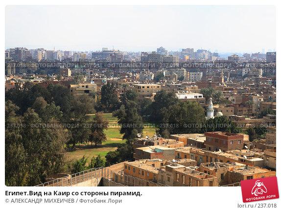 Египет.Вид на Каир со стороны пирамид., фото № 237018, снято 25 февраля 2008 г. (c) АЛЕКСАНДР МИХЕИЧЕВ / Фотобанк Лори