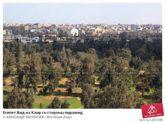 Египет.Вид на Каир со стороны пирамид., фото № 237038, снято 25 февраля 2008 г. (c) АЛЕКСАНДР МИХЕИЧЕВ / Фотобанк Лори