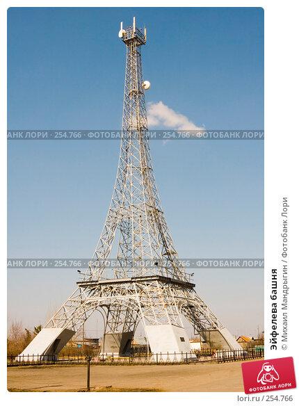 Эйфелева башня, фото № 254766, снято 12 апреля 2008 г. (c) Михаил Мандрыгин / Фотобанк Лори