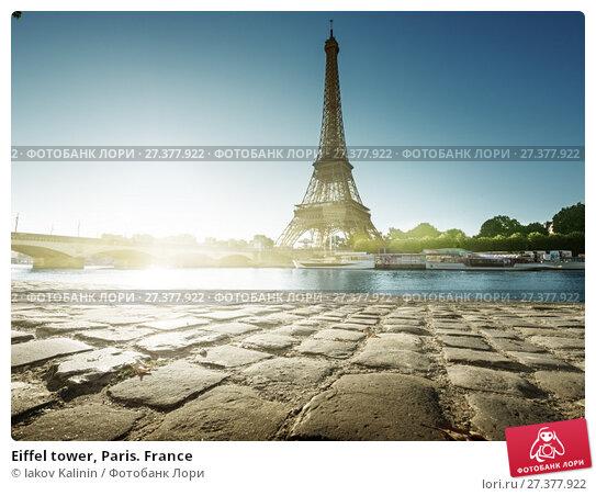 Купить «Eiffel tower, Paris. France», фото № 27377922, снято 6 августа 2017 г. (c) Iakov Kalinin / Фотобанк Лори