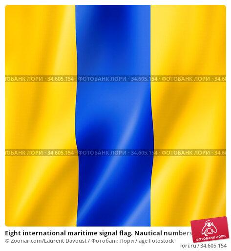 Eight international maritime signal flag. Nautical numbers symbol... Стоковое фото, фотограф Zoonar.com/Laurent Davoust / age Fotostock / Фотобанк Лори