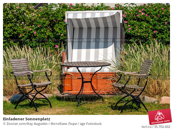 Einladener Sonnenplatz. Стоковое фото, фотограф Zoonar.com/Kay Augustin / age Fotostock / Фотобанк Лори