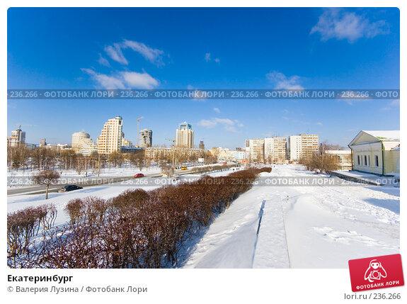 Екатеринбург, фото № 236266, снято 22 февраля 2008 г. (c) Валерия Потапова / Фотобанк Лори