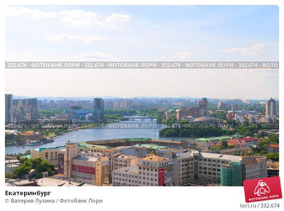 Екатеринбург, фото № 332674, снято 23 июня 2008 г. (c) Валерия Потапова / Фотобанк Лори