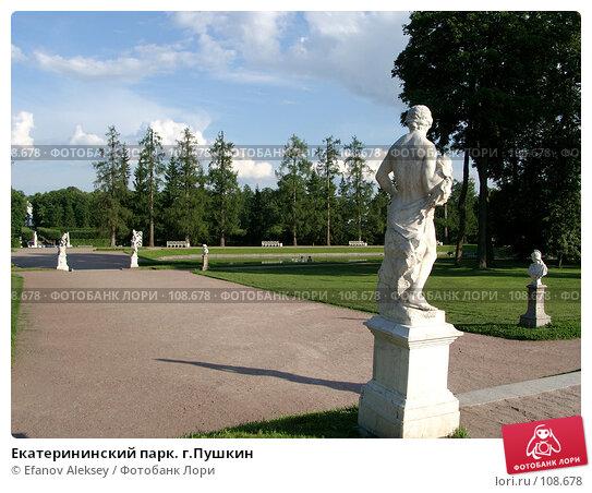 Екатерининский парк. г.Пушкин, фото № 108678, снято 5 августа 2004 г. (c) Efanov Aleksey / Фотобанк Лори
