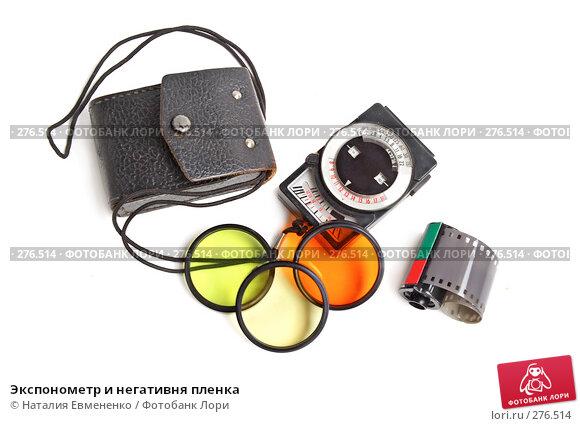 Экспонометр и негативня пленка, фото № 276514, снято 21 апреля 2008 г. (c) Наталия Евмененко / Фотобанк Лори