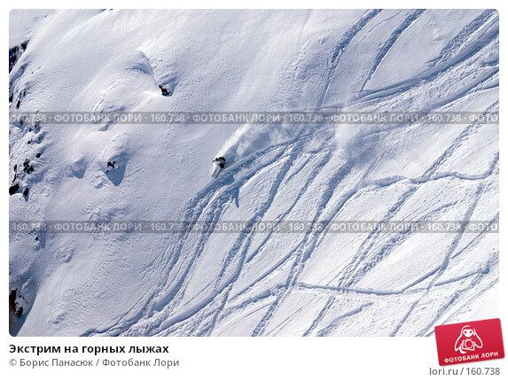 Экстрим на горных лыжах, фото № 160738, снято 15 декабря 2007 г. (c) Борис Панасюк / Фотобанк Лори