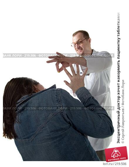 Эксцентричный доктор хочет накормить пациентку таблетками, фото № 219506, снято 1 марта 2008 г. (c) Сергей Лаврентьев / Фотобанк Лори