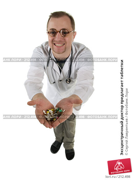 Эксцентричный доктор предлагает таблетки, фото № 212498, снято 1 марта 2008 г. (c) Сергей Лаврентьев / Фотобанк Лори