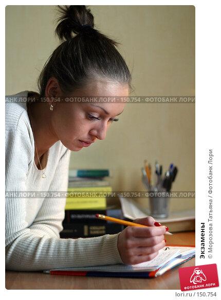 Купить «Экзамены», фото № 150754, снято 27 мая 2006 г. (c) Морозова Татьяна / Фотобанк Лори
