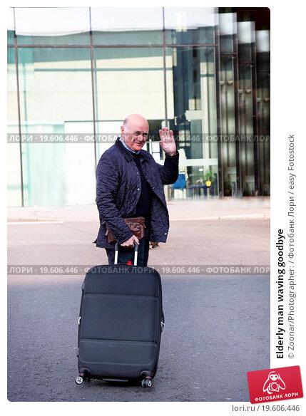 Elderly man waving goodbye, фото № 19606446, снято 29 мая 2017 г. (c) easy Fotostock / Фотобанк Лори