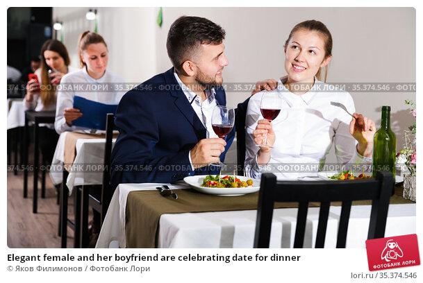 Elegant female and her boyfriend are celebrating date for dinner. Стоковое фото, фотограф Яков Филимонов / Фотобанк Лори
