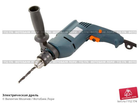Купить «Электрическая дрель», фото № 112174, снято 5 января 2007 г. (c) Валентин Мосичев / Фотобанк Лори