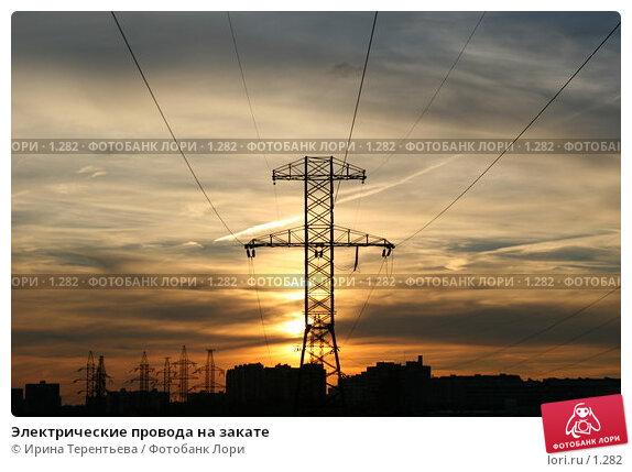Электрические провода на закате, эксклюзивное фото № 1282, снято 28 августа 2005 г. (c) Ирина Терентьева / Фотобанк Лори