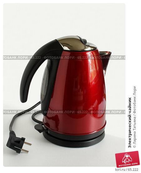 Электрический чайник, фото № 65222, снято 25 июля 2007 г. (c) Ларина Татьяна / Фотобанк Лори