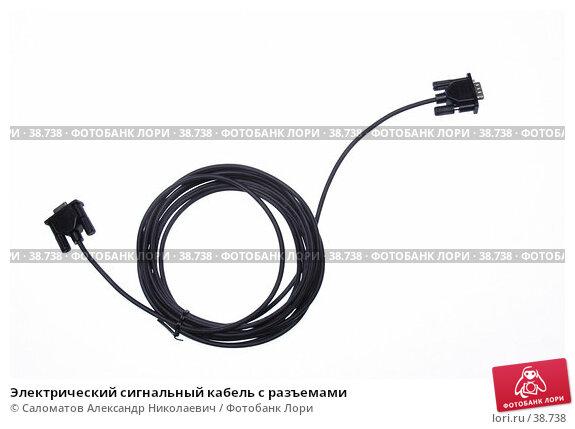Электрический сигнальный кабель с разъемами, фото № 38738, снято 5 октября 2005 г. (c) Саломатов Александр Николаевич / Фотобанк Лори