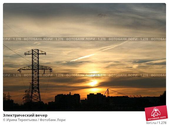 Электрический вечер, эксклюзивное фото № 1278, снято 28 августа 2005 г. (c) Ирина Терентьева / Фотобанк Лори