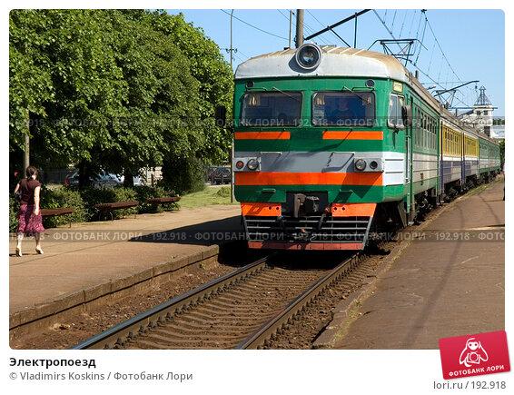 Электропоезд, фото № 192918, снято 4 июня 2007 г. (c) Vladimirs Koskins / Фотобанк Лори
