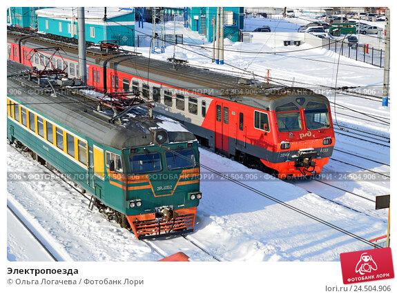 Электропоезда (2016 год). Редакционное фото, фотограф Ольга Логачева / Фотобанк Лори
