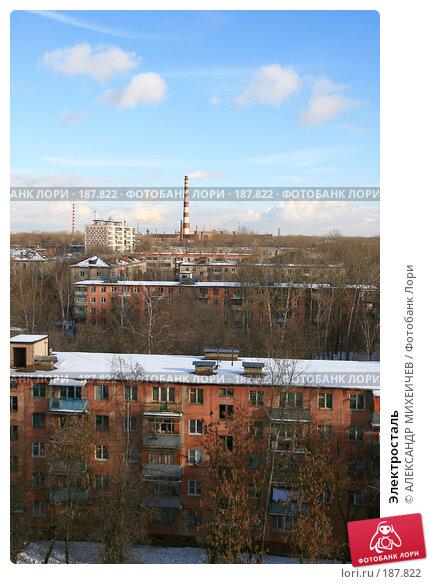 Электросталь, фото № 187822, снято 27 января 2008 г. (c) АЛЕКСАНДР МИХЕИЧЕВ / Фотобанк Лори