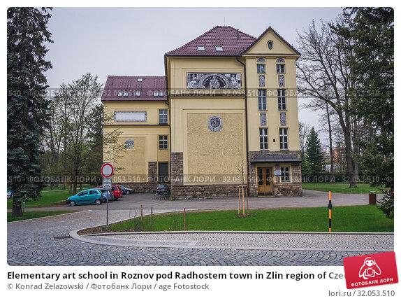 Elementary art school in Roznov pod Radhostem town in Zlin region of Czech Republic. Стоковое фото, фотограф Konrad Zelazowski / age Fotostock / Фотобанк Лори