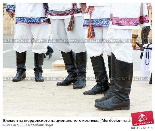 Купить «Элементы мордовского национального костюма (Mordovian national costume)», фото № 88718, снято 20 июля 2007 г. (c) Минаев С.Г. / Фотобанк Лори