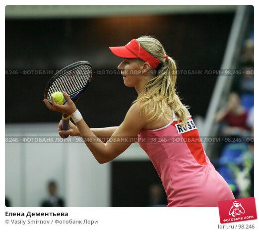 Купить «Елена Дементьева», фото № 98246, снято 10 июля 2005 г. (c) Vasily Smirnov / Фотобанк Лори