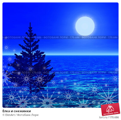 Ёлка и снежинки, иллюстрация № 170686 (c) ElenArt / Фотобанк Лори