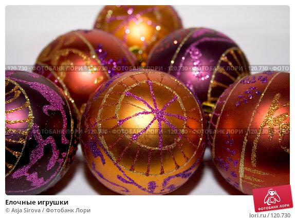 Елочные игрушки, фото № 120730, снято 19 ноября 2007 г. (c) Asja Sirova / Фотобанк Лори