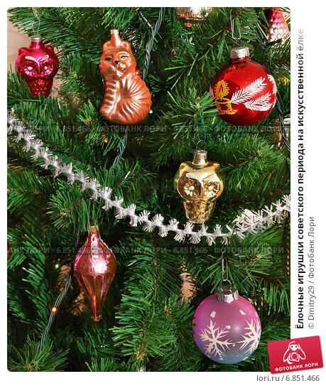 Купить «Ёлочные игрушки советского периода на искусственной ёлке», эксклюзивное фото № 6851466, снято 27 декабря 2014 г. (c) Dmitry29 / Фотобанк Лори