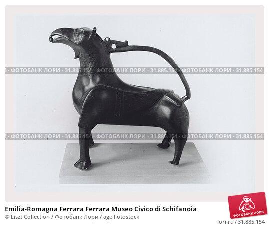 Emilia-Romagna Ferrara Ferrara Museo Civico di Schifanoia (2018 год). Редакционное фото, фотограф Liszt Collection / age Fotostock / Фотобанк Лори