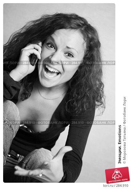 Эмоции. Emotions, фото № 284910, снято 1 мая 2007 г. (c) Морозова Татьяна / Фотобанк Лори
