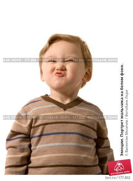 Эмоции. Портрет мальчика на белом фоне., фото № 177802, снято 4 января 2008 г. (c) Валентин Мосичев / Фотобанк Лори