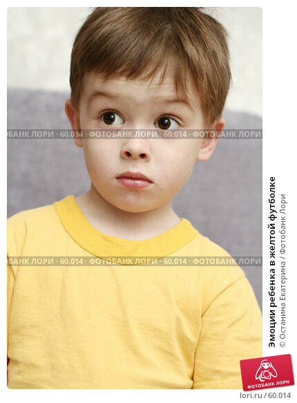 Эмоции ребенка в желтой футболке, фото № 60014, снято 11 апреля 2007 г. (c) Останина Екатерина / Фотобанк Лори