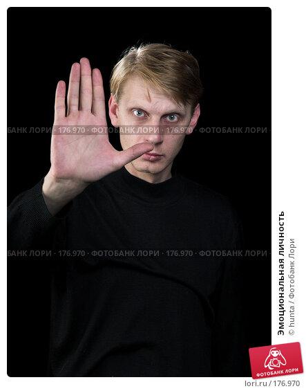 Эмоциональная личность, фото № 176970, снято 13 декабря 2007 г. (c) hunta / Фотобанк Лори