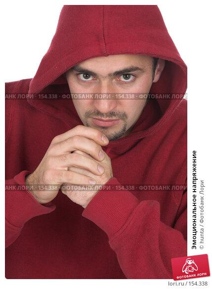 Эмоциональное напряжение, фото № 154338, снято 12 октября 2007 г. (c) hunta / Фотобанк Лори