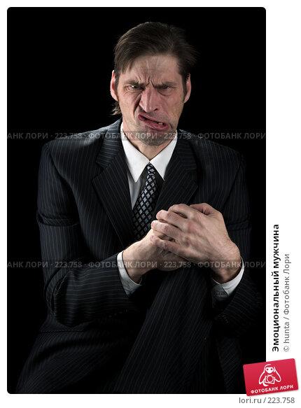 Эмоциональный мужчина, фото № 223758, снято 13 ноября 2007 г. (c) hunta / Фотобанк Лори