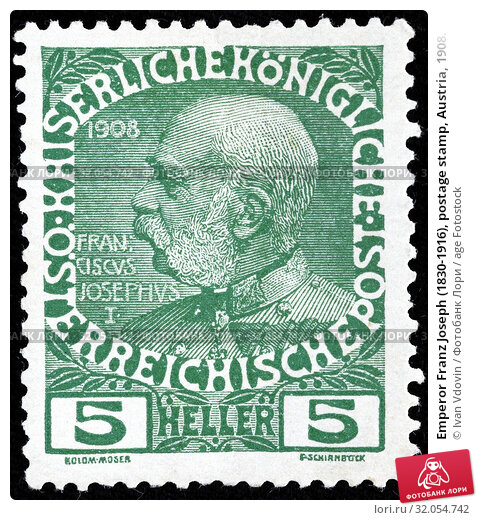 Emperor Franz Joseph (1830-1916), postage stamp, Austria, 1908. (2014 год). Редакционное фото, фотограф Ivan Vdovin / age Fotostock / Фотобанк Лори