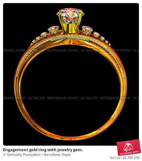 Engagement gold ring with jewelry gem., иллюстрация № 26766278 (c) Gennadiy Poznyakov / Фотобанк Лори
