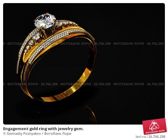 Купить «Engagement gold ring with jewelry gem.», иллюстрация № 26766298 (c) Gennadiy Poznyakov / Фотобанк Лори