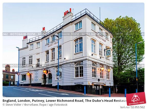 England, London, Putney, Lower Richmond Road, The Duke's Head Restaurant and Pub. Стоковое фото, фотограф Steve Vidler / age Fotostock / Фотобанк Лори