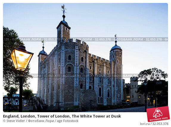 England, London, Tower of London, The White Tower at Dusk. Стоковое фото, фотограф Steve Vidler / age Fotostock / Фотобанк Лори